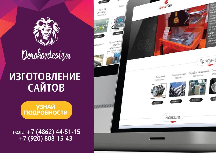 Компании которые занимаются созданием сайтов сделать двуязычный сайт joomla
