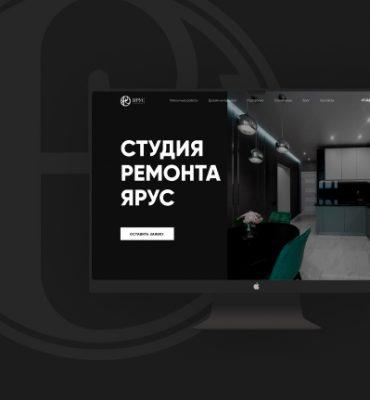 Новый сайт для студии ремонта «Ярус»