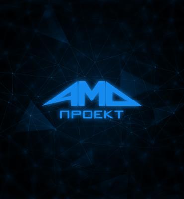 Корпоративный сайт для инжиниринговой компании «АМД-проект»
